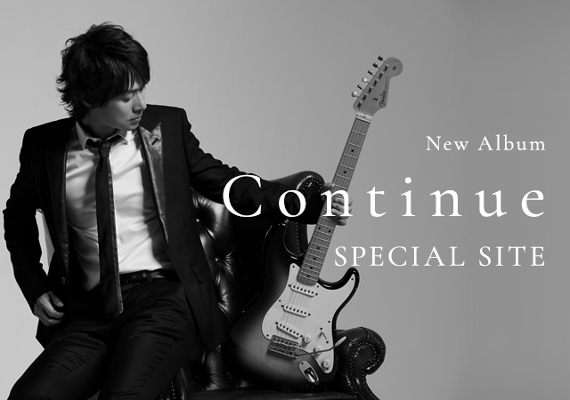 「Continue」Release special