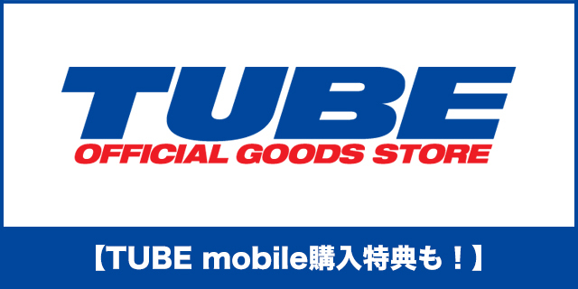 TUBE OFFICIAL GOODS STORE