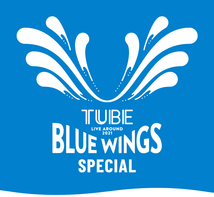 TUBE LIVE AROUND 2021 BLUE WINGS SPECIAL